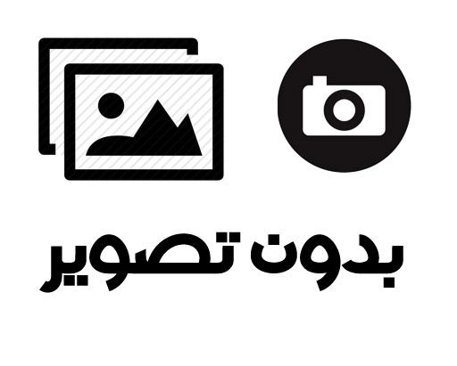 اعلام وضعیت هشدار در کرمانشاه بسیار نگران کننده است