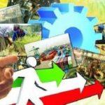 پرداخت ۴۸ میلیارد تومان تسهیلات به کارآفرینان در طرح «کارا»