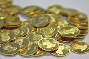 رشد نرخ انواع سکه در بازار