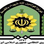 دستگیری متهم اسیدپاشی در اسلام آبادغرب