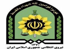 اجرای طرح ارتقاء امنیت اجتماعی در کرمانشاه/کشف ۱۴۶ فقره سرقت