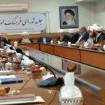 تخصیص ۵.۱ میلیارد تومان برای کاهش آسیبهای اجتماعی در کرمانشاه