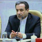 اروپا فضای فعالیت شرکت ها با ایران را فراهم کند