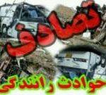 برخورد ۲ اتوبوس در اسلام آبادغرب ۳۶ کشته و زخمی برجا گذاشت