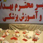 داروی مقابله با ایدز در کرمانشاه رونمایی شد