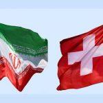 ادامه همکاری هستهای با ایران / تلاش اروپاییها برای حفظ سرمایهگذاری با ایران