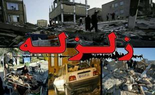 تخریبی در واحدهای در حال بازسازی نداشتهایم /آمادهباش کامل هستیم