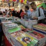 نمایشگاه لوازم التحریر ایرانی در کرمانشاه برپا می شود
