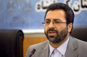 کرمانشاه رتبه نخست کاهش جرایم در کشور را کسب کرد