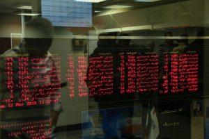 شاخص بورس با سوخت شیمیاییها، ۲۳۶۱ واحد رشد کرد/ورود پُرقدرت نقدینگی در آخرین روز تسویه اعتباریها