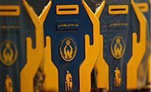 مردم کرمانشاه امسال ۲۹ میلیارد ریال صدقه دادند
