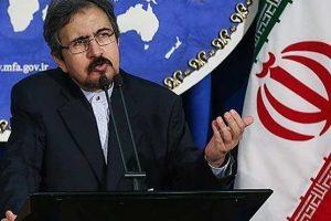 واکنش ایران به فهرست جدید تحریمهای وزارت خزانهداری آمریکا