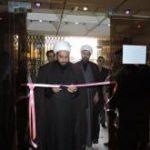 افتتاح نمایشگاه آثار خوشنویسی هنرمندان اسلام آباد غرب+تصاویر