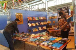 نمایشگاه کتاب و رسانه های دیجیتال در کرمانشاه آغاز شد