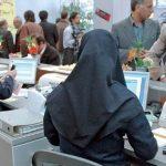 پیگیریها برای افزایش ۲۰ و ۲۵ درصدی حقوق کارمندان کرمانشاه
