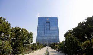 گام جدید بانک مرکزی برای بازار متشکل ارزی/ترکیب هیات موسس مشخص شد