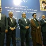 «طلوعی» هشتادمین شهردار کرمانشاه شد