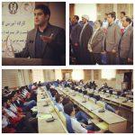 برگزاری کارگاه منطقه ای کارآفرینی ، تربیت مربی و ایجاد کسب و کار در کرمانشاه