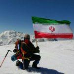 بمناسبت چهلمین سالگرد انقلاب اسلامی ایران ، چهل پرچم بر فراز بلندترین قله های ایران به اهتزاز در آمد