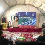 عملیات احداث آزادراه بیستون – کرمانشاه – حمیل آغاز شد