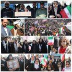راهپیمایی باشکوه مردم اسلام آبادغرب در یوم الله ۲۲ بهمن+تصاویر