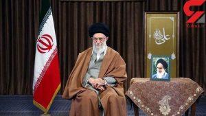 پیام نوروزی رهبر انقلاب به مناسبت آغاز سال ۹۸