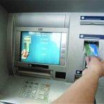 رمز دوم کارتهای بانکی مردم کرمانشاه از خردادماه یک بار مصرف میشود