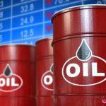 عربستان؛ آمریکا را به حذف دلار از معاملات نفتی تهدید کرد