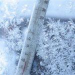 باران، برف و سرما در راه کرمانشاه