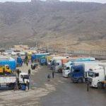 فعالیت صادراتی مرز سومار از سر گرفته شد