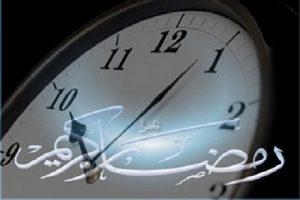 ساعات کاری روزهای ۱۹ و ۲۳ رمضان با ۲ ساعت تاخیر شروع می شود