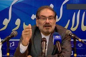 ضربه سنگین اطلاعاتی ایران به شبکه سایبری خارجی