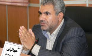 پرونده ۱۴۰ مدیر متخلف روی میز بازرسی کرمانشاه /تعیین تکلیف ۱۶۰۰ شکایت