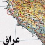 """مرزهای """"شوشمی""""، """"سومار"""" و """"شیخصله"""" راههای مجاز گمرکی معرفی شدند"""