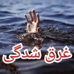 کشف جسد جوان غرق شده در سراب شرف آباد – اسلام آبادغرب