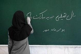 توزیع نوشت ابزار در مناطق محروم استان همزمان با فصل بازگشایی مدارس