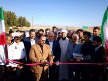 مراسم بهره برداری ۹ کیلومتر از بزرگراه اسلام آبادغرب-پلدختر