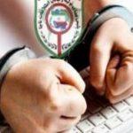 مراقب کلاهبرداری با جعل عنوان پلیس فتا باشید