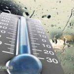 ورود سامانه بارشی به کشور از دوشنبه