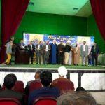 برگزاری جشن بزرگ میلاد پیامبر(ص) و امام صادق(ع) در اسلام آبادغرب+تصاویر