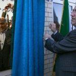 افتتاح واحد نخست بخش گاز نیروگاه سیکل ترکیبی دالاهو
