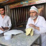 گرهکور کیفیت نان در استان کرمانشاه؛ نارضایتی مردم از کیفیت قوت غالب سفره کرمانشاهیان