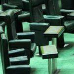 ۴۰۵ نفر مدعی هشت کرسی مجلس/ دولتیها بیشترین متقاضی بودند!