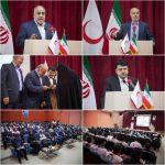   برگزاری همایش تجلیل از داوطلبان برتر هلال احمر استان به مناسبت روز جهانی داوطلب