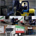 ارسال اولین محموله کمکهای هلال احمر استان کرمانشاه در قالب ۷۰۰ بسته غذایی یک ماهه به مناطق سیلزده سیستان و بلوچستان