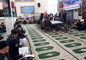 طرح «هر مسجد یک حقوقدان» تا اطلاع ثانوی در استان کرمانشاه برگزار نمیشود
