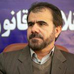 ۶ کاندیدای انتخابات مجلس شورای اسلامی در استان کرمانشاه انصراف دادند