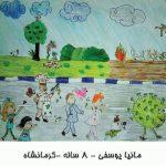 مانیا یوسفی – ۸ ساله – کرمانشاه