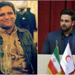 پیام تسلیت مدیر روابط عمومی هلال احمر استان کرمانشاه به مناسبت درگذشت مرحومروح الله رجایی