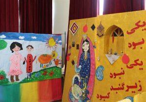 کارگاههای کانون پرورش فکری کرمانشاه آنلاین و در فضای مجازی برگزار میشود
